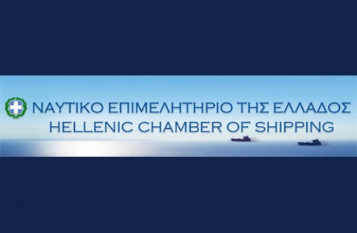 Hellenic Maritime Day, 20 May 2013
