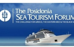 Presentation of Mr. George Gratsos at the 1st Posidonia Sea Tourism Forum