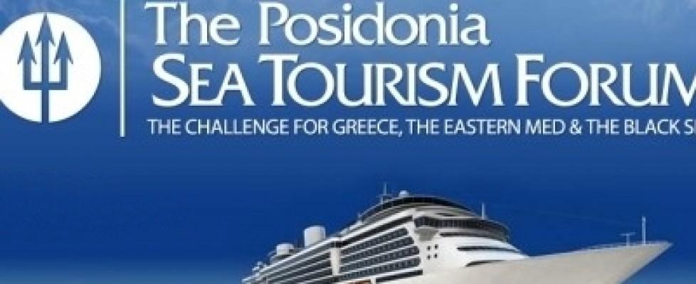 Presentation of Mr. George Gratsos at the 1st Posidonia Sea Tourism Forum