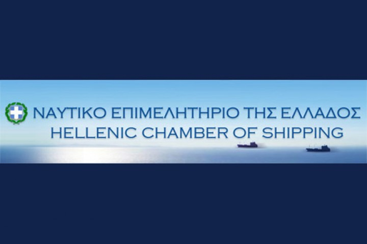 Στρατηγικές Διαπραγματεύσεις από το Οικονομικό Παν/μιο Αθηνών